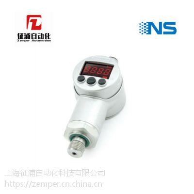 NS-P62压力开关上海天沐NS授权代理现货