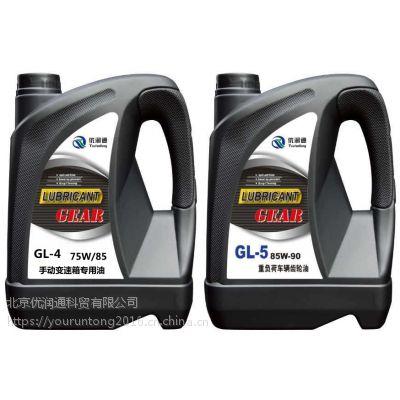 优润通车用齿轮油 GL-4 80W-90 车用变速箱油4L