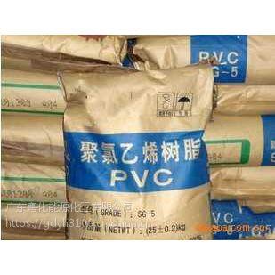 PVC树脂粉5型8型(内蒙君正、宜化、天湖、鄂绒)