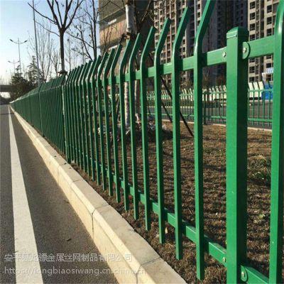 公路绿化带围栏 新农村护栏 铁艺围墙护栏