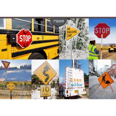 交通标志牌道路指示牌限速限高标牌路标警示牌路牌反光标识牌定制