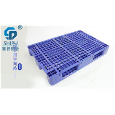 成都塑料栈板_SP1208川字载重型厂家