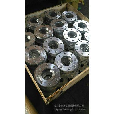 山西HG/T20615-200920# 对焊,平焊,承插焊,螺纹法兰高品质产品就找思泰欧管道