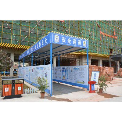 建筑施工安全通道 安全通道 施工安全通道搭设规范 汉坤实业