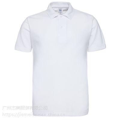 白云区纯棉T恤衫定制,太和企业广告T恤衫定做,印字T恤衫订做,价格实惠