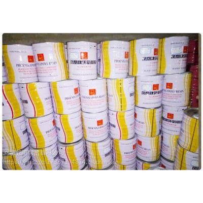 供应双酚A型液体环氧树脂0174