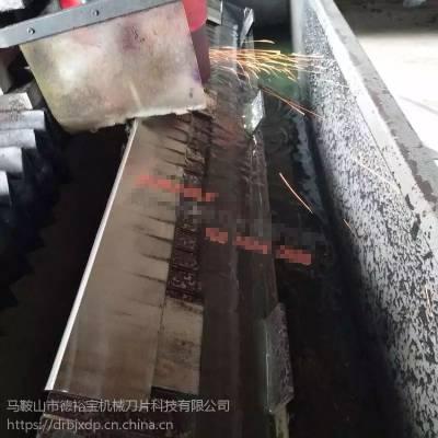 专业修磨1米直刀片刀口德裕宝刀片长条粉碎机刀片