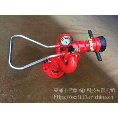 供应丽水ps30手动流量可调消防水炮