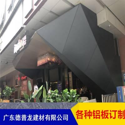 """北京路电竞馆门头牌匾""""碳黑色斜尖铝单板""""【过目不忘】"""