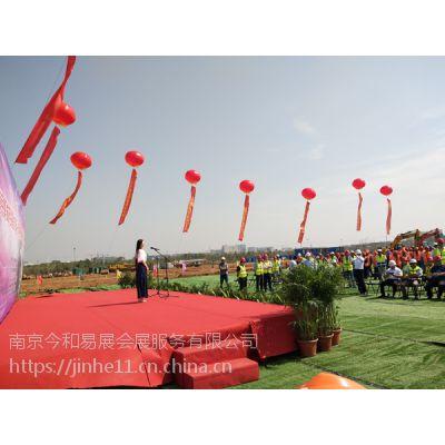 南京气球租赁拱门出租庆典开业布置