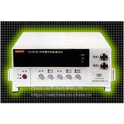 中西 六位半热电偶热电阻测试仪 型号:HY2003B库号:M8788