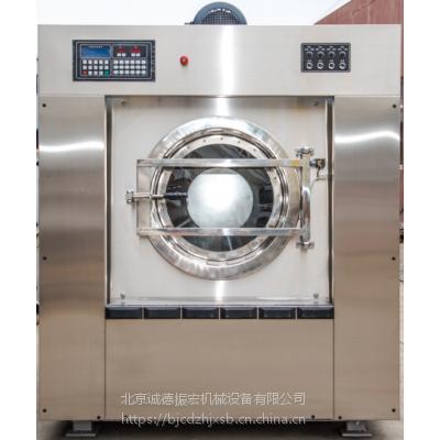 鑫振宏XGQ-100F 酒店 洗衣房 布草洗涤设备全自动变频洗脱机