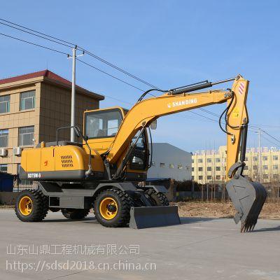 贵州黔南轮式小挖掘机供应 SD75轮式挖掘机价格