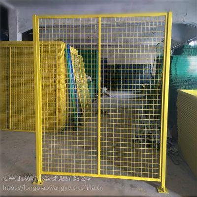 车间内部隔离栅栏 仓库铁丝网 铁丝围栏网厂家