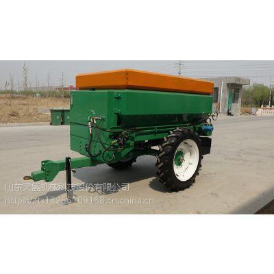 有机肥抛撒机,撒粪车  施肥机 撒粪机