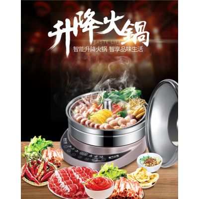 工厂直销 家用多功能智能自动升降电火锅蒸汽锅电煮锅 一件代发