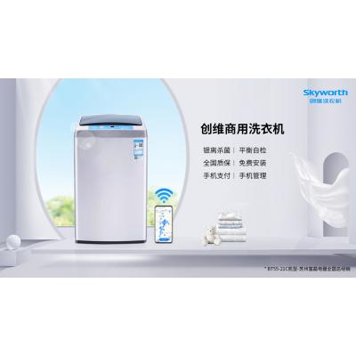创维投币洗衣机 全自动商用自助宿舍扫码支付波轮5.5公斤BT55-21C
