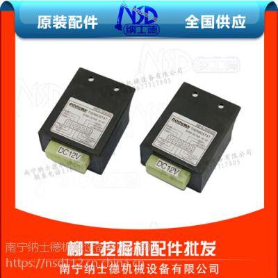 江苏省挖掘机配件批发供应60068277 温控继电器E47454-0070(12V)