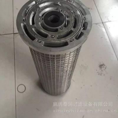 不锈钢304材质滤芯汽轮机不锈钢滤芯LY38/25泰润批发