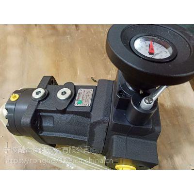 德国力士乐 计量泵A7VKO028MA/10MRSL4P550-0 现货供应