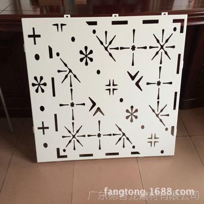 上海宝山雕花铝单板厂家 供应家庭综合服务中心 防火墙扣板铝天花