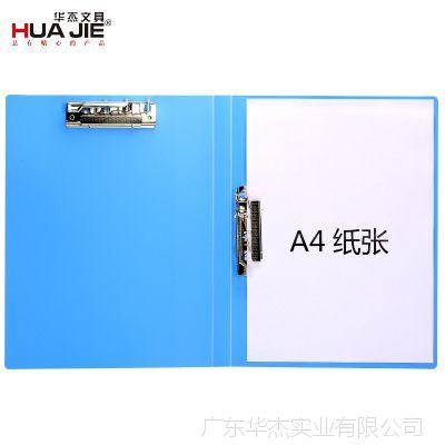华杰强力塑料PP单夹双夹档案文件夹 彩色整理资料夹试卷夹 CL1007