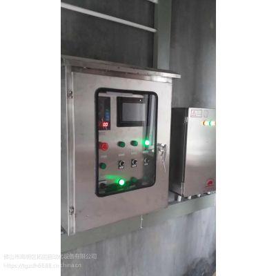 专业设计定制猪舍鸡舍环控配电箱,温控器自动化控制系统