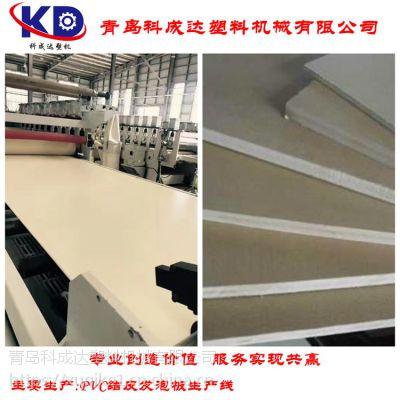 PVC供挤家具板生产设备 科成达塑机 SJS-80/156 PVC板