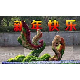 春节快乐字体植物雕塑 仿真植物雕塑 成都新年主题广场造型