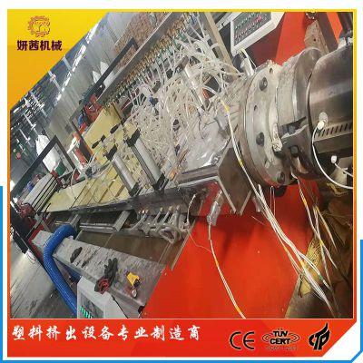 防火-PVC木塑发泡护墙板生产线设备