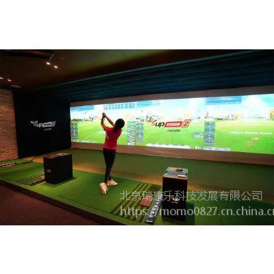 鞍山模拟高尔夫设备上门安装