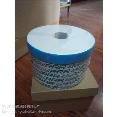 ME-100精密滤油器除水除杂质滤芯