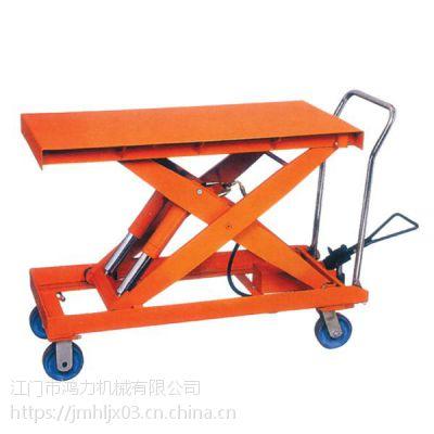 惠州手动液压平台车500kg 秋长叉车门店送货维修