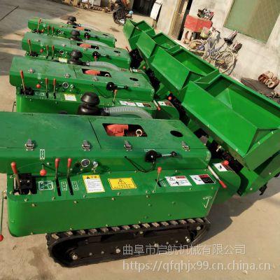 农用履带开沟机 自走式果树施肥培土机 启航35马力松土机型号