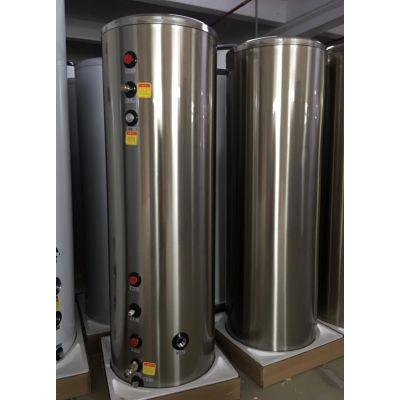 空气能水箱 260L空气能热水器节能水箱OEM贴牌