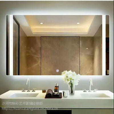 内蒙古包头厂家定制 星级酒店宾馆浴室化妆镜 卫生间镜
