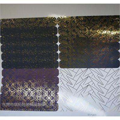 烫金合成纸手机壳贴纸 镭射滴胶手机壳转印膜贴纸加工厂家