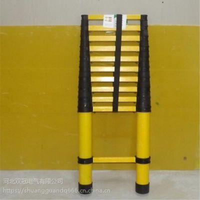 河南电工检修抄表专用3米绝缘鱼竿梯 双冠 玻璃钢伸缩式竹节梯