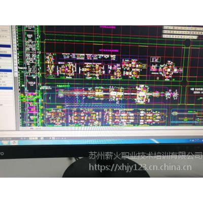 苏州职业模具培训 园区UG造型设计培训学校