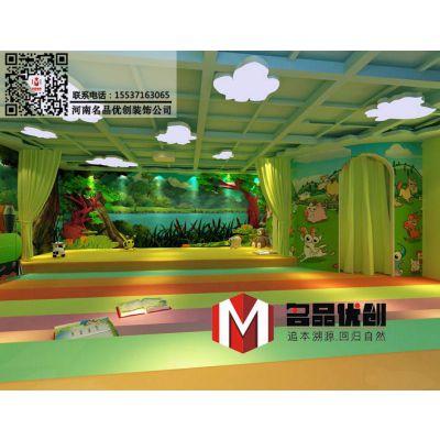 河南早教中心旗舰店装修设计公司,郑州早教中心设计树立品牌形象