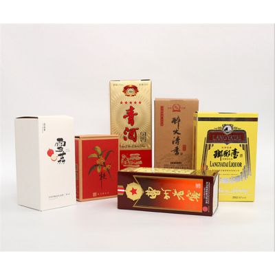 环保纸盒-熊出没包装(在线咨询)-纸盒