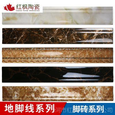 红枫陶瓷耐脏耐腐蚀激光刻板100*800 踢脚线瓷砖别墅洋房波导线