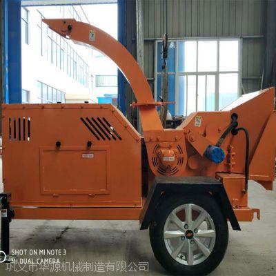 江苏园林华源1000型树枝粉碎机结构贵阳枝条粉碎机厂家