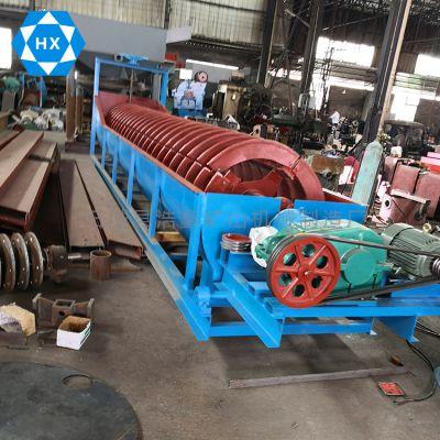 厂家供应螺旋洗砂机 FG20型螺旋洗砂机价格 浩鑫制造 洗砂机规格