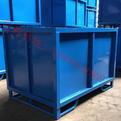 供应G1金属箱汽车零件周转箱仓储物流集装整理设备固定可堆式周转箱