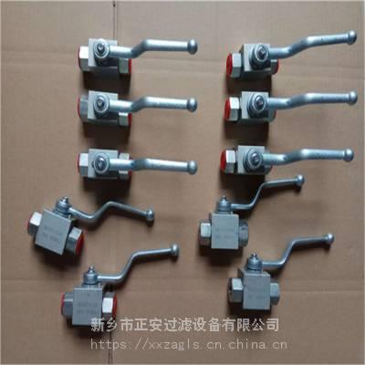 正安过滤厂家生产供应KHB-M22×1.5高压球阀