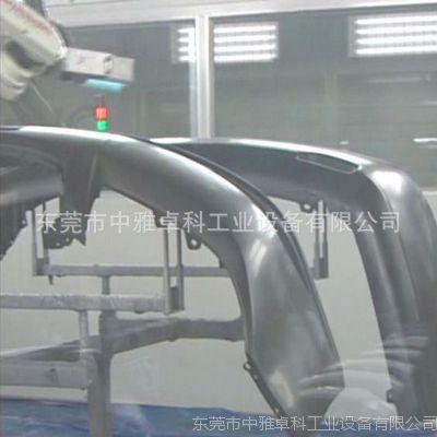 汽车保险杠火焰处理 塑胶外壳机器人代替人工火焰处理解决方案