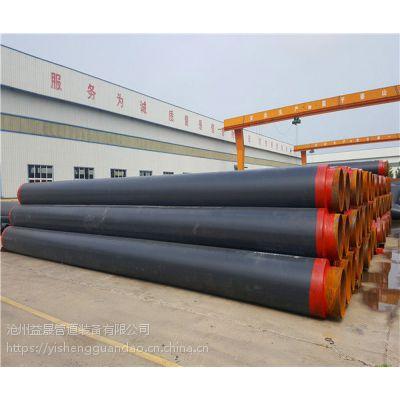 太原钢套钢蒸汽保温钢管价格/保温钢管厂家
