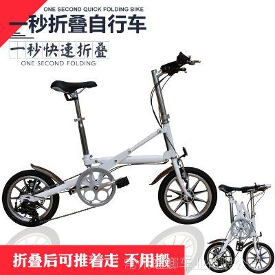 CMS一秒折叠自行车铝合金变速超轻小轮城市代步车