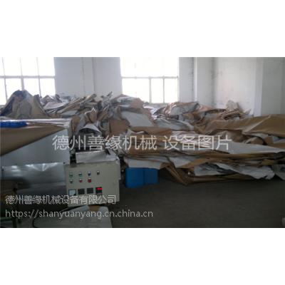 电加热纸塑分离机生产线厂家